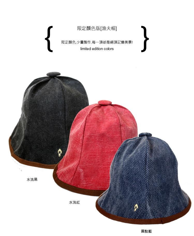 漁夫帽11