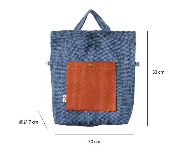 【蜜糖吐司】環保兩用手提斜背包
