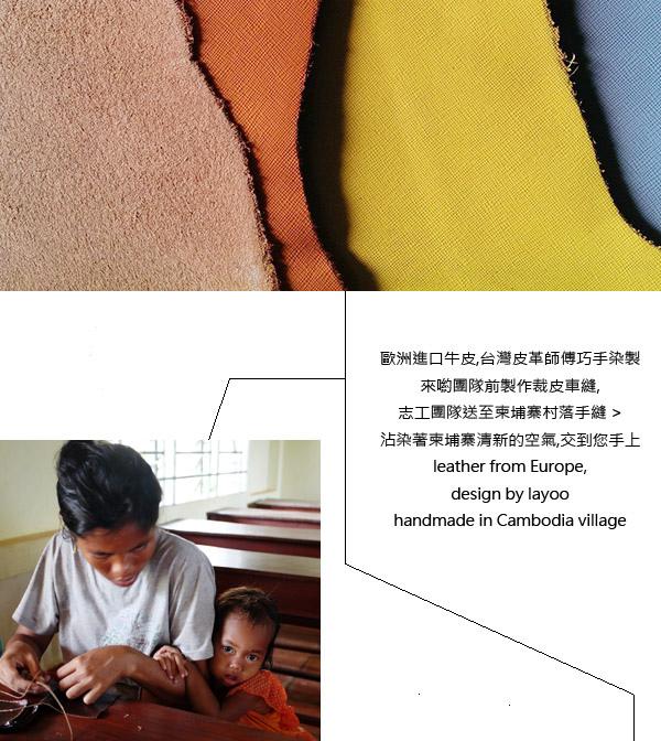 柬埔寨社會ㄑㄧ