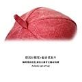 【畫家帽】法式浪漫小顏感butterfly hat