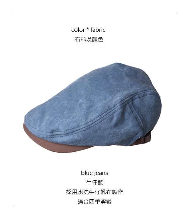 鴨舌帽6.jpg
