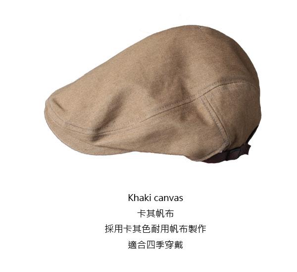 鴨舌帽8 (2).jpg