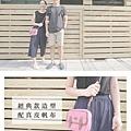 六月輕旅行layoo特惠活動-大旅行-穿搭生活照
