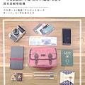 六月輕旅行layoo特惠活動-大旅行-可容納相機護照卡片錢包手機錢幣地圖筆記本