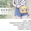 六月輕旅行layoo特惠活動-大旅行-設計理念