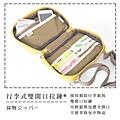 六月輕旅行layoo特惠活動-大旅行-8大功能行李箱式拉鍊
