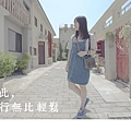 六月輕旅行layoo特惠活動-大旅行-旅行最方便使用!旅遊如此簡單!