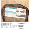 六月輕旅行layoo特惠活動-大旅行-8大功能多層次卡套