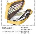 六月輕旅行layoo特惠活動-大旅行-8大功能厚度6公分可放筆記本