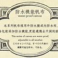 六月輕旅行layoo特惠活動-大旅行-精選材質