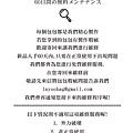 六月輕旅行layoo特惠活動-大旅行-售後服務