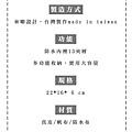 六月輕旅行layoo特惠活動-大旅行-產品規格