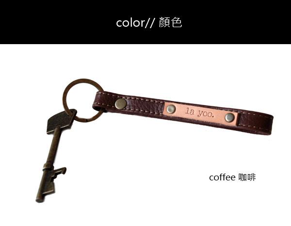 key chain7真皮鑰匙圈