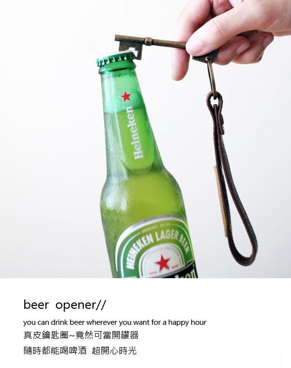 key chain真皮鑰匙圈