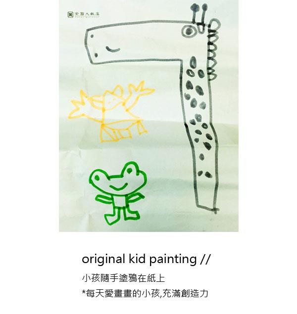 girafee3長頸鹿可愛筆袋筷套