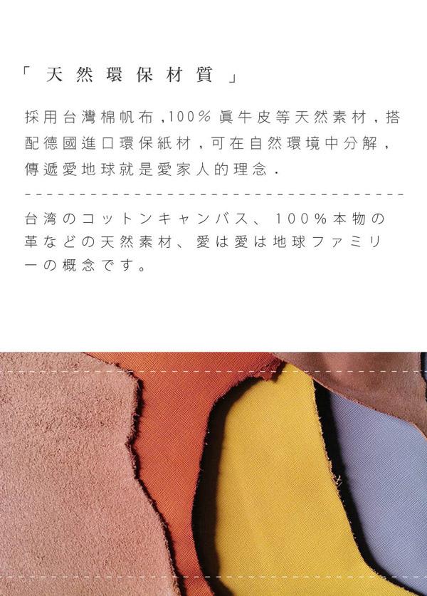 品牌簡介4.jpg
