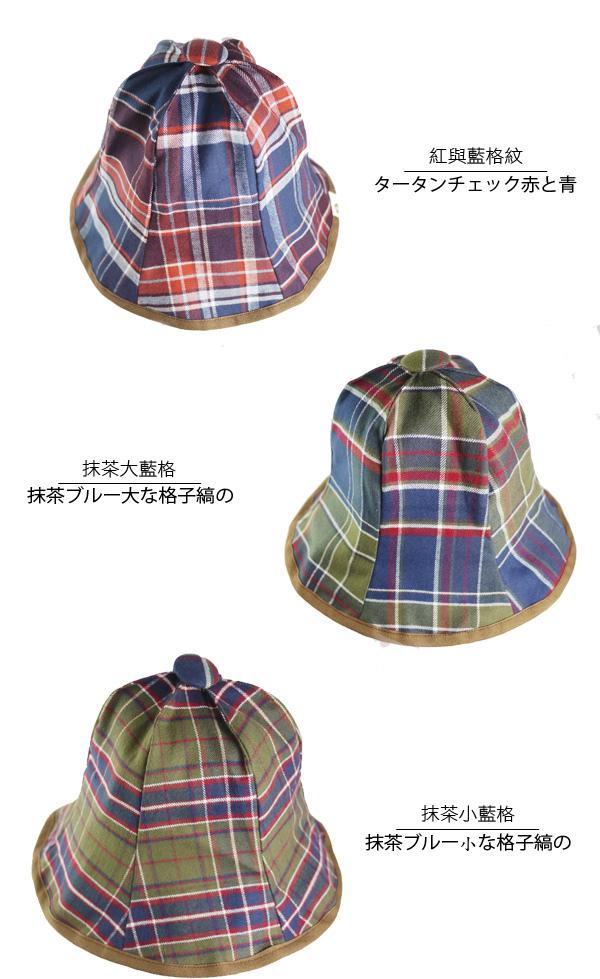 新帽子格紋系列1.jpg