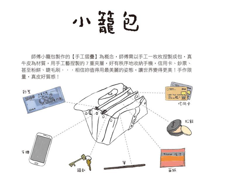 02小籠包 (1).jpg