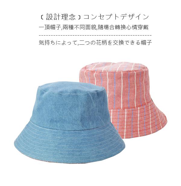 雙面漁夫帽網頁排版2.jpg