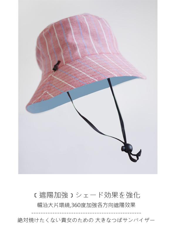 雙面漁夫帽網頁排版5.jpg
