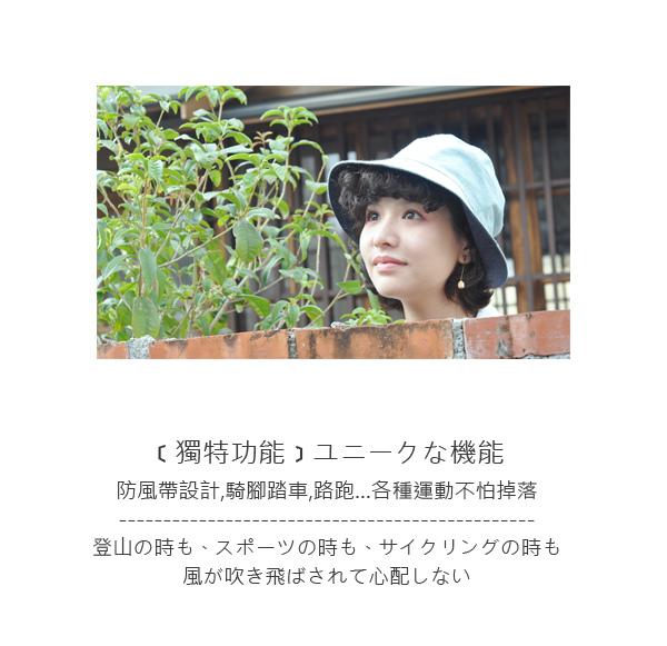 雙面漁夫帽網頁排版4.jpg