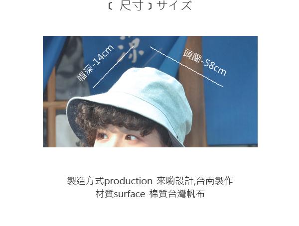 雙面漁夫帽網頁排版8.jpg
