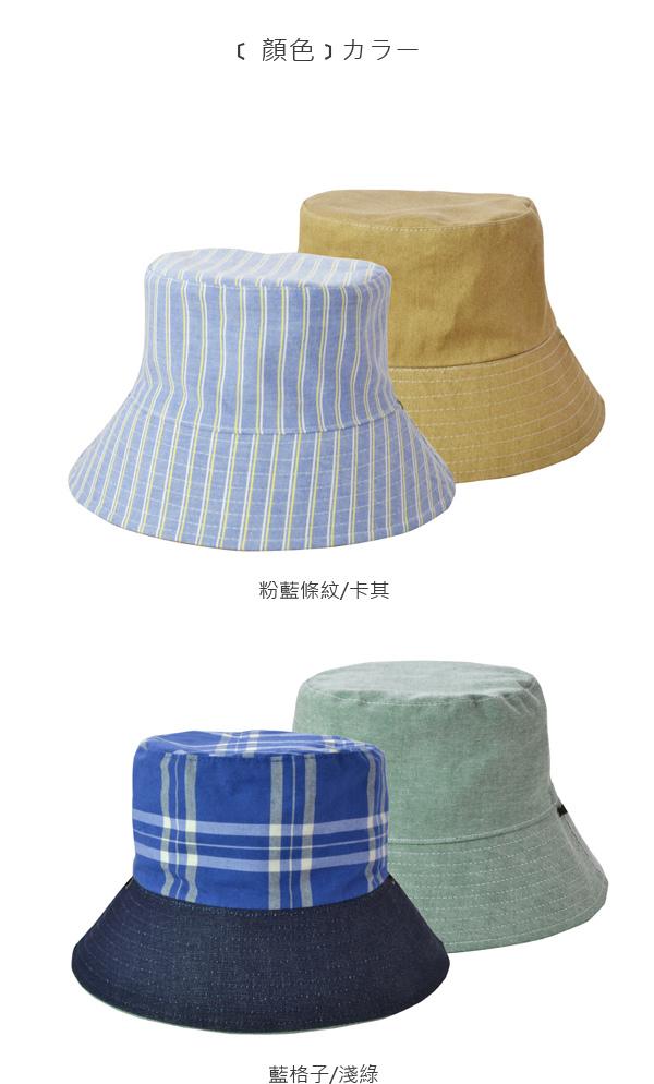 雙面漁夫帽網頁排版9.jpg