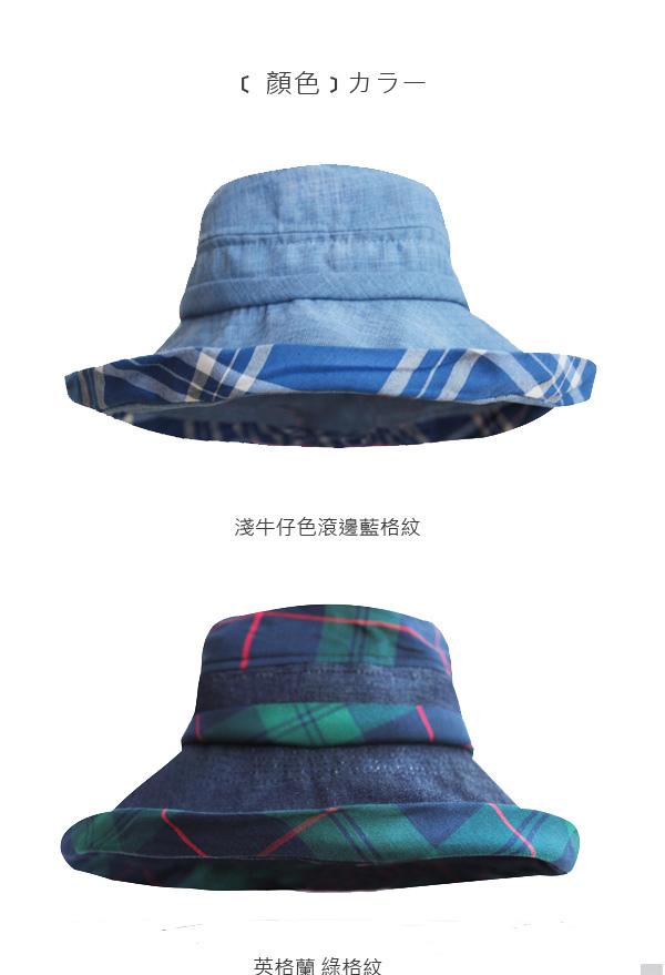 淑女帽網頁排版10.jpg