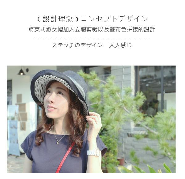 淑女帽網頁排版2.jpg