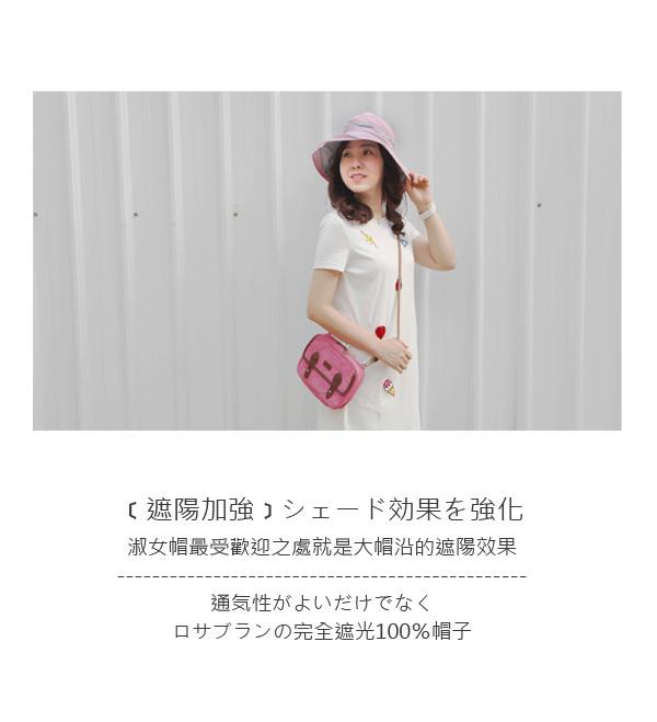 淑女帽網頁排版4.jpg