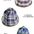 新帽子格紋系列2.jpg