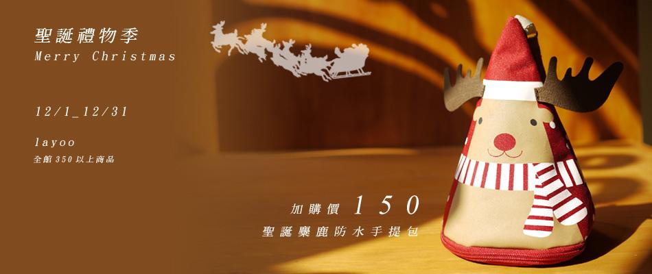 BN-網頁-麋鹿.jpg