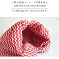 兔子包網頁排版004.jpg