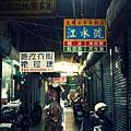 台南西菜市
