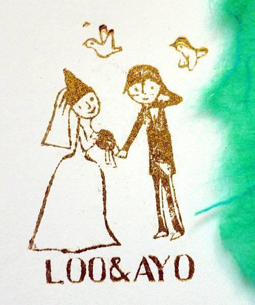 loo*ayo結婚印章