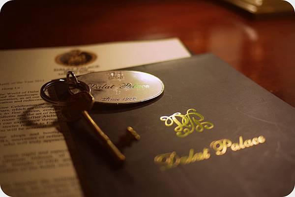 dalat palace 房間鑰