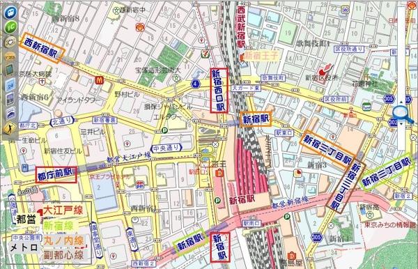 新宿地下鐵.jpg