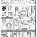 哆啦A夢結局01.jpg