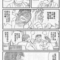 哆啦A夢結局02.jpg