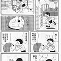 哆啦A夢結局03.jpg