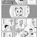 哆啦A夢結局04.jpg