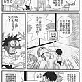 哆啦A夢結局05.jpg