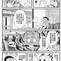 哆啦A夢結局06.jpg
