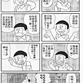 哆啦A夢結局09.jpg