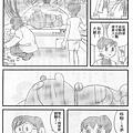 哆啦A夢結局15.jpg