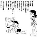 哆啦A夢結局-主圖.jpg