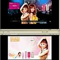 香港網站畫面all.jpg