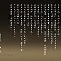 心經桌布-1920x1080.jpg