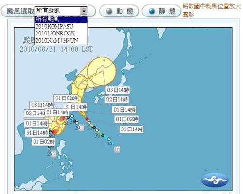 颱風路徑圖.jpg