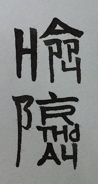 1030423-8.jpg